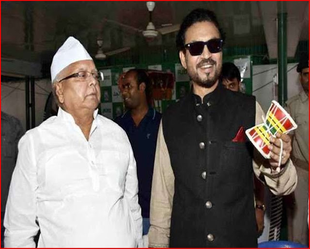 Irrfan Khan and Lalu Yadav