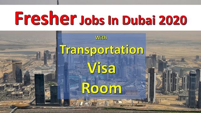 Jobs In Dubai For Fresher 2020 |  fresher Jobs In UAE|