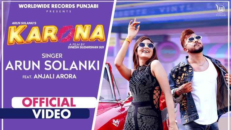 Karona Lyrics in Hindi