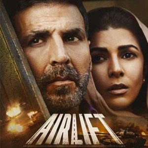 Mera Nachan Nu Song Lyrics AIRLIFT Hindi Movie