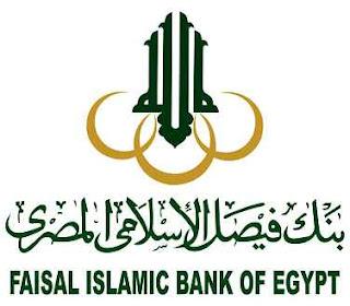 بنك فيصل