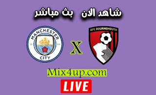مباراة مانشستر سيتي وبورنموث بث مباشر لايف اليوم في كأس الرابطة الإنجليزية