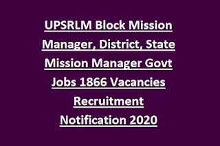 UPSRLM Block Mission Manager, District, State Mission Manager Govt Jobs 1866 Vacancies Recruitment Notification 2020