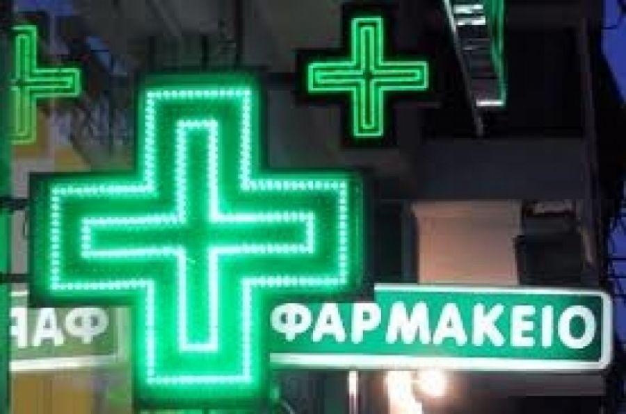 Έρευνα: Τι ψώνιζαν οι Έλληνες στην καραντίνα από τα online φαρμακεία