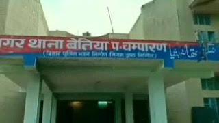 fake-case-in-betiya-thana