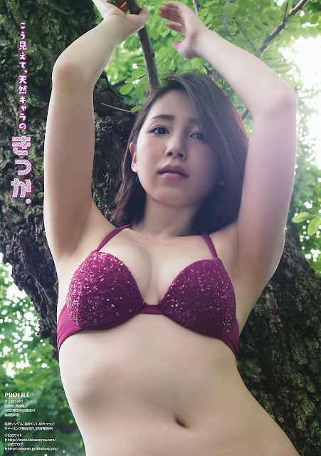 Hot girls Sexy bikini Porn idol Kikkawa You & sengoku Minami 14