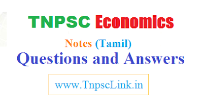 TNPSC Economics  www.tnpsclink.in