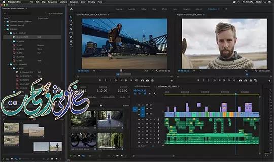 ما الجديد فى Adobe Premiere Pro CC 2020 v14.3.0.38