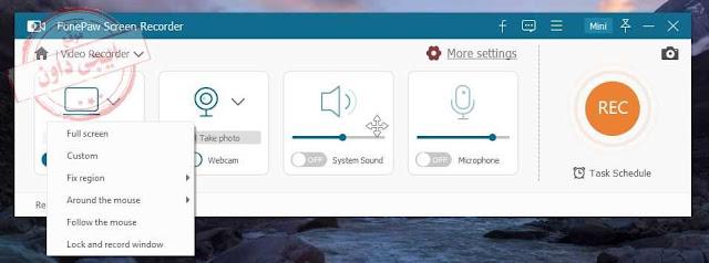 تحميل برنامج تصوير سطح المكتب فيديو وصوت 2020 FonePaw Screen Recorder