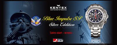 KENTEX 自衛隊 時計 レンジャー 福岡 九州 ブルーインパルス