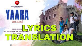 Yaara Lyrics in English | With Translation | – Mamta Sharma