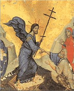 Αποτέλεσμα εικόνας για ο χριστος στον αδη μονη της χωρασ