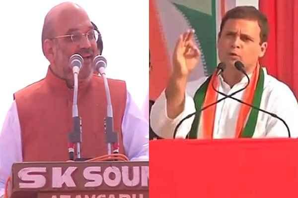 शीला दीक्षित का बयान सुनाकर अमित शाह ने राहुल गाँधी का बना दिया मजाक, उड़वा दी हंसी: पढ़ें