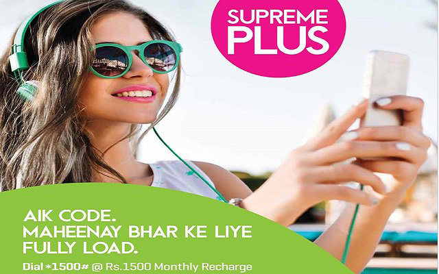 Zong Monthly Supreme Plus Offer