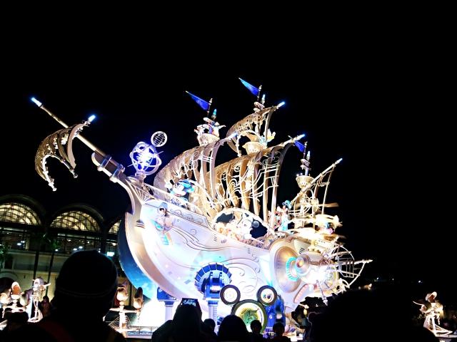 Tokyo Disney Sea Ship