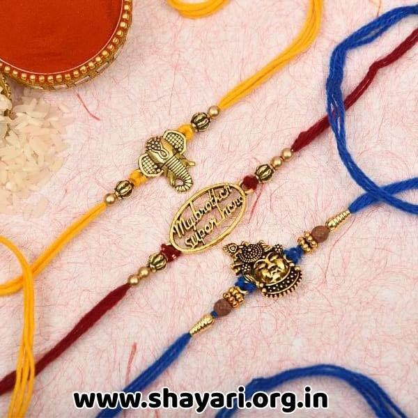 ganesh raksha bandhan images beautiful