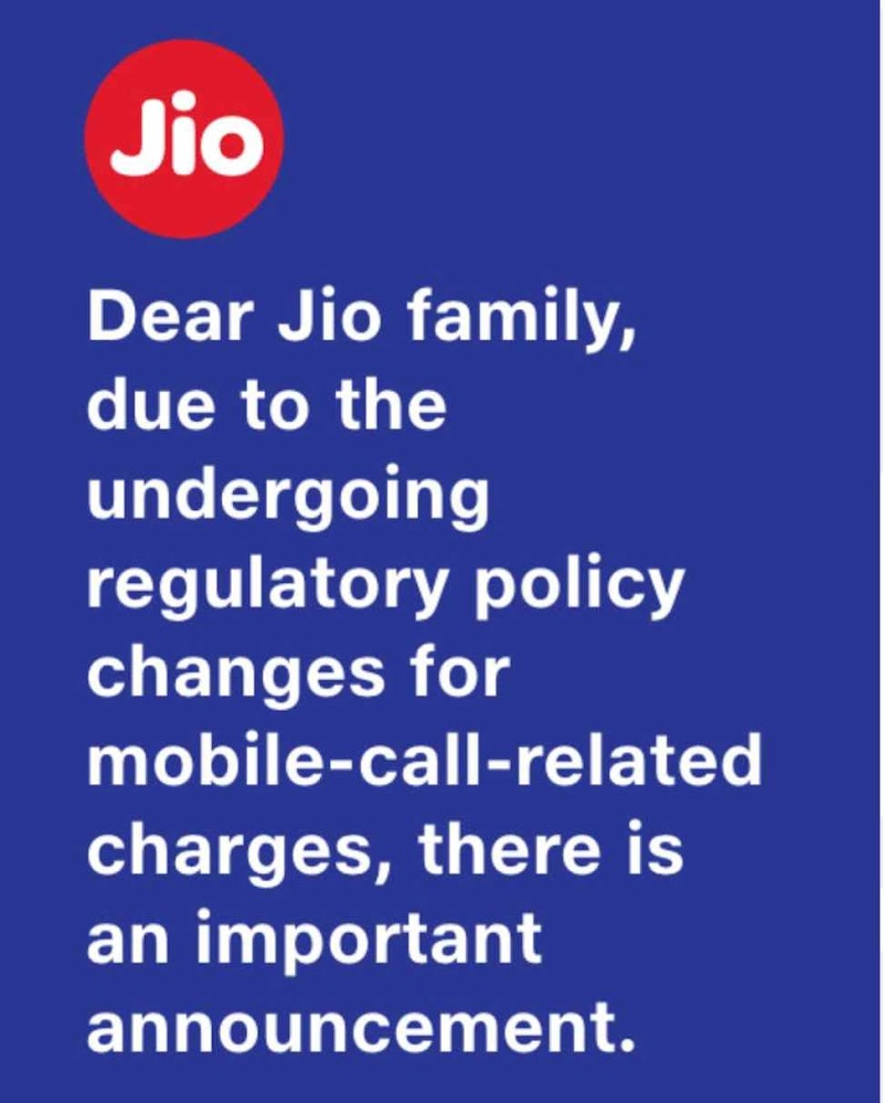 Jio gave a blow on Diwali, will have to pay money to talk to another number, will have to recharge