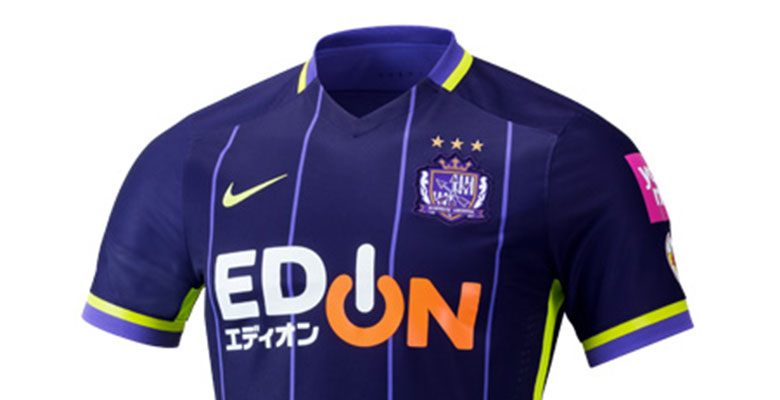 Nike and Japanese team Sanfrecce Hiroshima have unveiled the Sanfrecce  Hiroshima 2016 home and away kits d45813a7c
