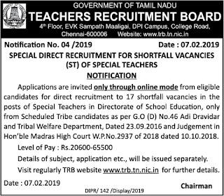 TRB Special Recruitment Notification 2019 - Special Teachers