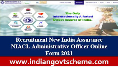 Assurance NIACL Administrative Officer