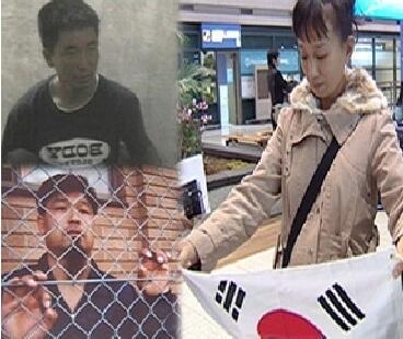 Film Korea Way Back Home, Kisah Nyata Ibu Rumah Tangga Dipenjara Karena Mengedarkan Narkoba