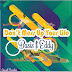 """MUSIC:- Basis - """" Don't mess up ur life"""" (feat. Eddy)"""