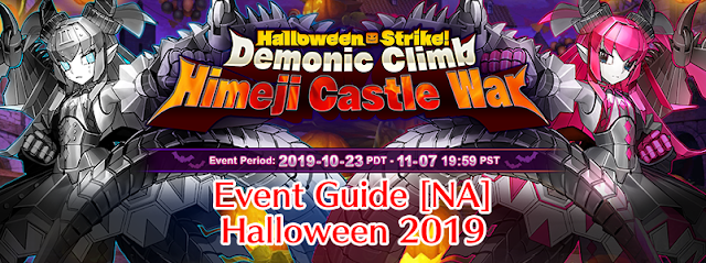 Event Guide: Halloween 2019 (FGO NA)
