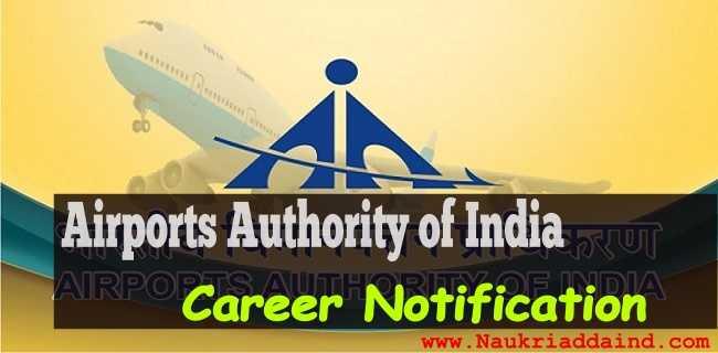 Airports Authority of India Careers 2020