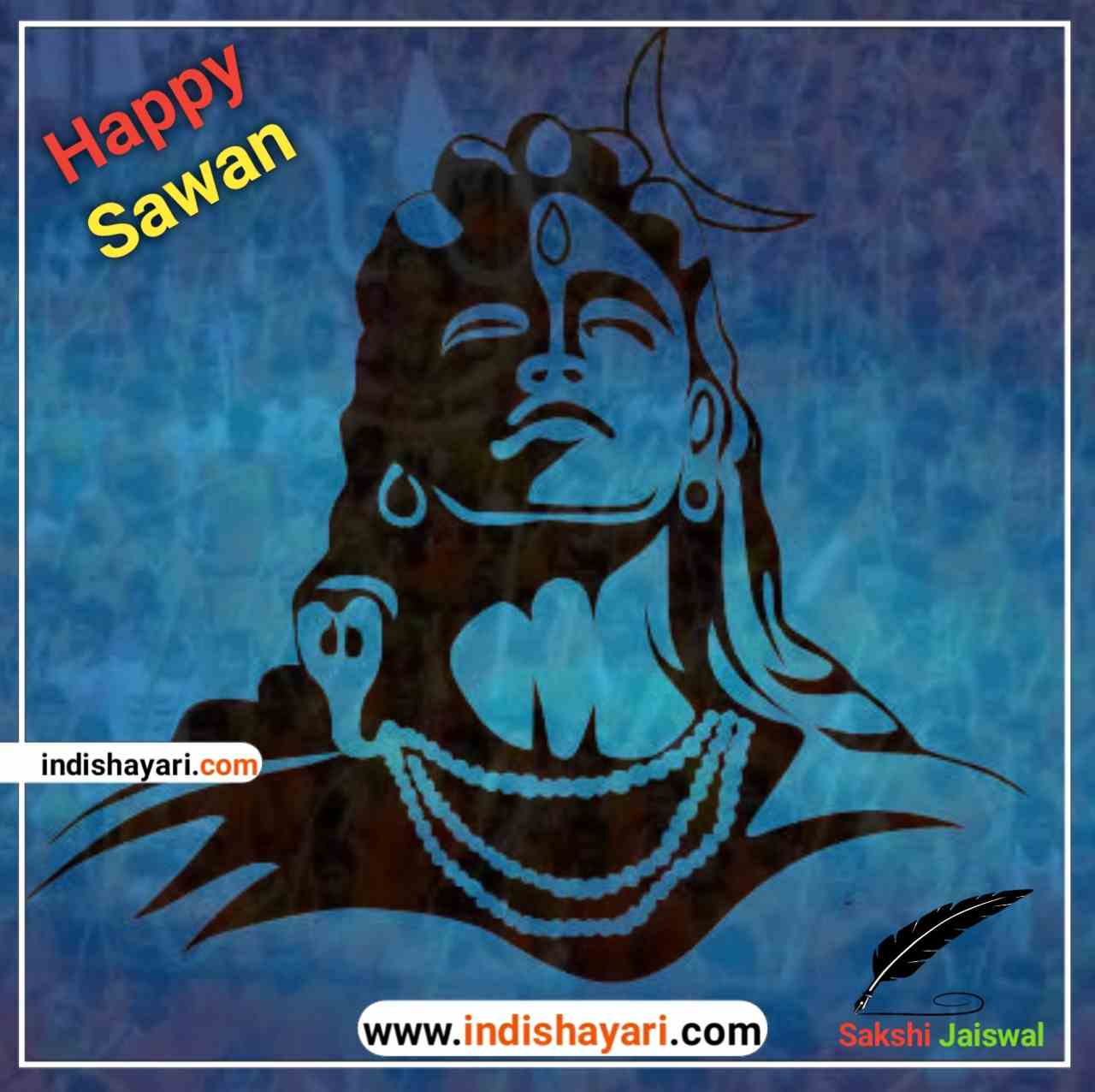 Happy Sawan, Sawan Special, Sawan kab hai, sawan kyu manate hai, sawan date and time