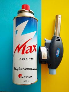 Пальник з п'єзо-запалом №915 + газовий балона Maxsun 220 г
