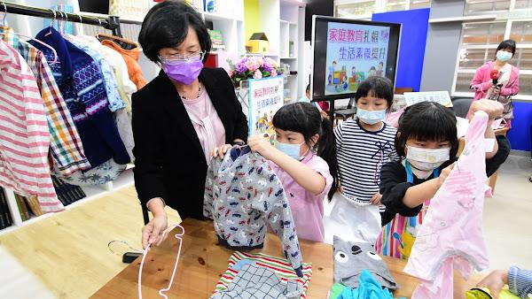彰化推廣家庭教育課程 王惠美與學童解鎖家庭密碼