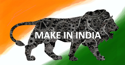 Make in India | मेक इन इंडिया