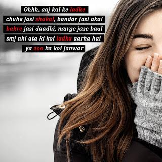 Attitude-Whatsapp-DP-Images-Hindi-for-Girls