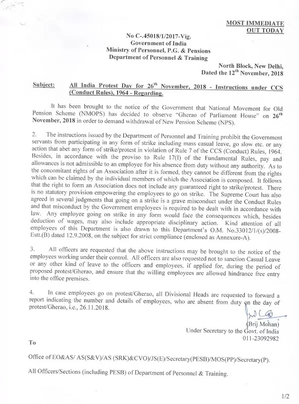 dopt-instruction-all-india-protest-day-on-26th-nov-2018