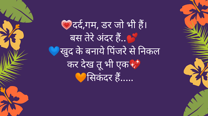 Pyar ki Shayari in Hindi Best 30+ Collection