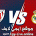 مشاهدة مباراة ريال مدريد وأتلتيك بلباو بث مباشر ايجي لايف بتاريخ 15-12-2020 في الدوري الاسباني