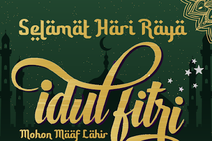 Desain Foto Profil Whatsapp Tentang Ucapan Idul Fitri 2020 Terbaru