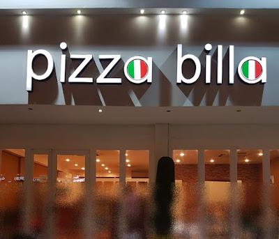 مطعم بيتزا بيلا الدمام | المنيو ورقم الهاتف والعنوان
