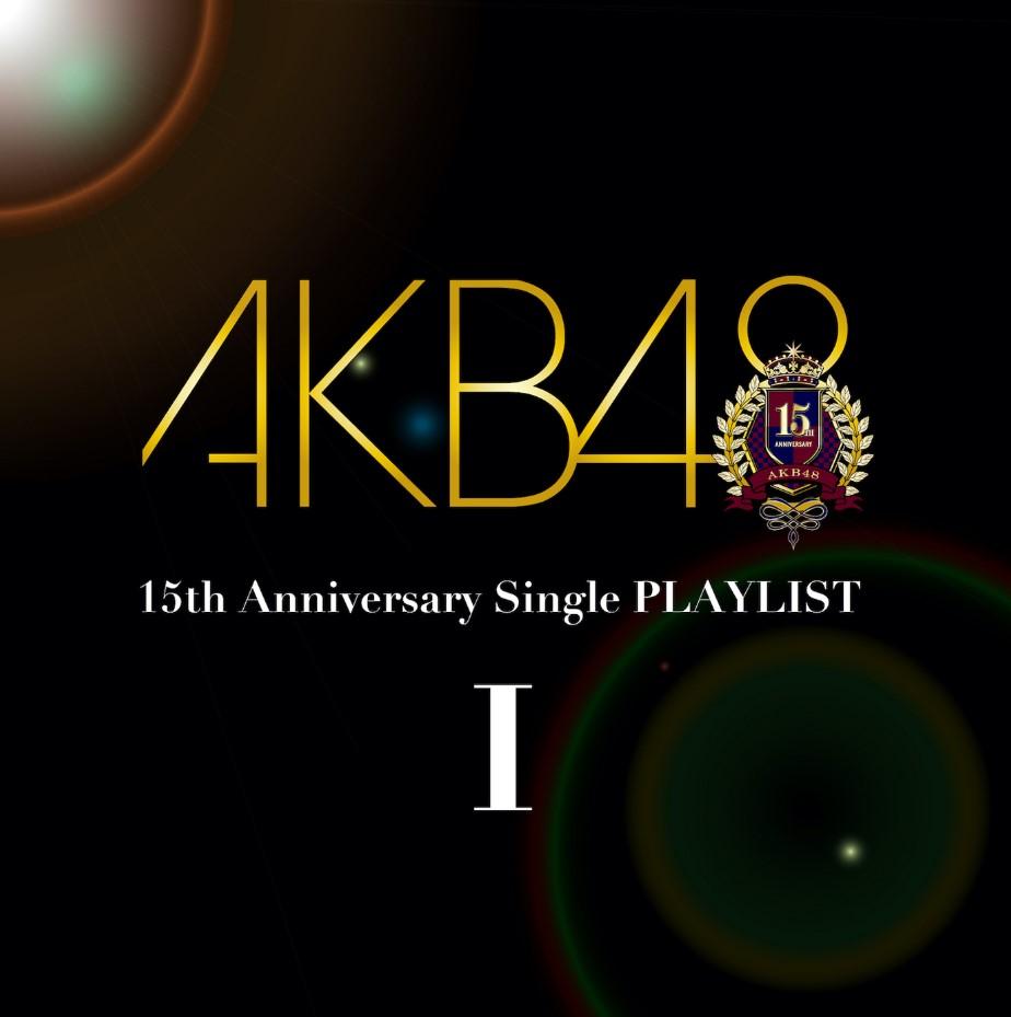 AKB48 15th Anniversary Single PLAYLIST I [2020.12.09+MP3+RAR]