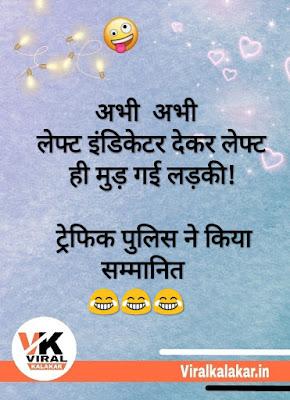 best funny jokes hindi images