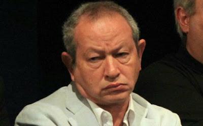 عـاجل | نهاية حزينة جدا لنجيب ساويرس اليوم