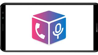 تنزيل برنامج Cube Call Recorder ACR Premium mod Pro مدفوع و مهكر و بدن اعلانات بأخر اصدار من ميديا فاير