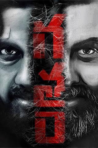 Gatham 2020 Tamil Telugu