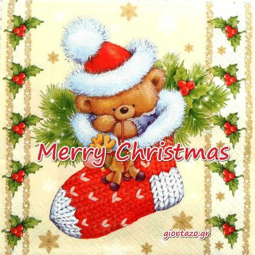 Καλά Χριστούγεννα!!   giortazo Merry Christmas Pictures