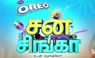 Sun Singer 5 – 19-03-2016 – Sun Tv Tamil