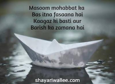 shayari on barish in english