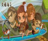 pipeline-of-emperor-yu