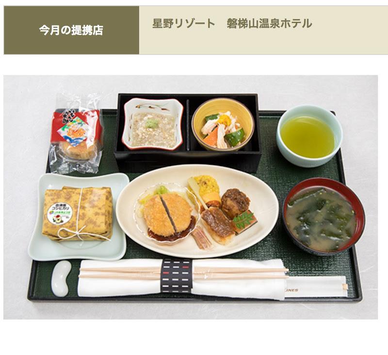 2017年8月の、日本航空・JALの国内線ファーストクラスの機内食・夕食