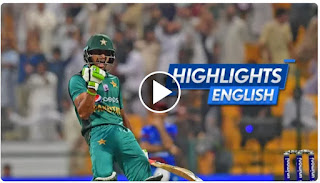 Cricket Highlights -  Pakistan vs Afghanistan 2nd Match Super Four Asia Cup 2018
