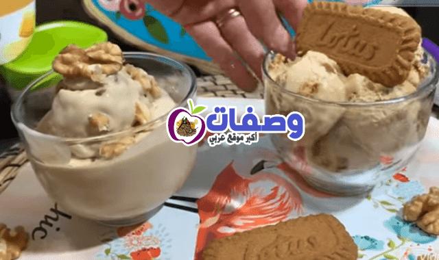 الايس كريم العجمية واللوتس فاطمه ابو حاتي